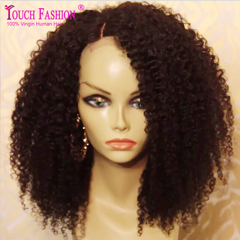 Fashion Kinky Curl Full Lace Wig For Black Women Short