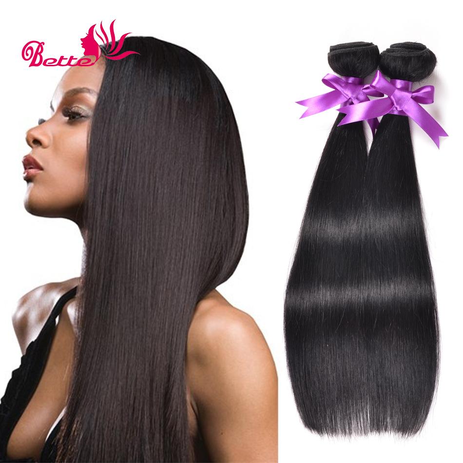 2015 New Brazilian Virgin Straight Hair Cheap Brazilian Hair 3 Bundles Queen Hair Products Brazilian Straight Human Hair Weave