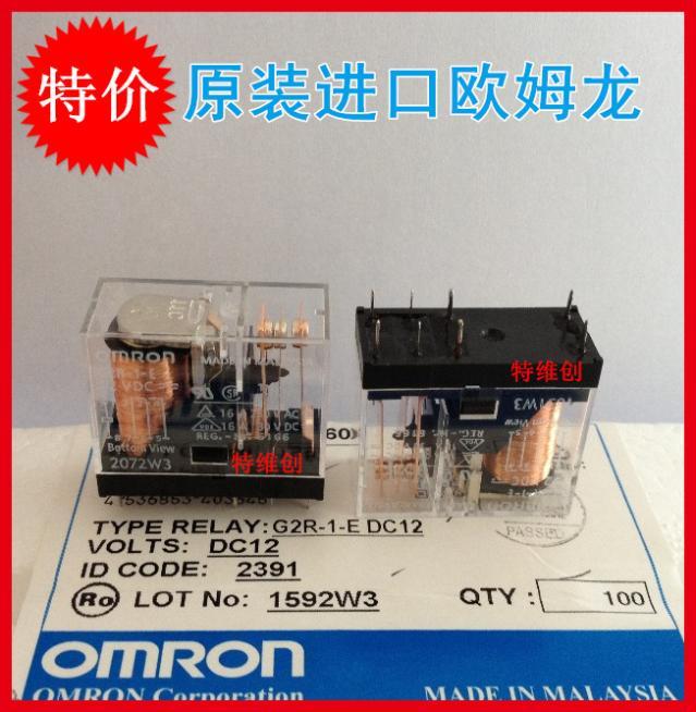 Power Relay G2R-1-E-DC12V 16A/12V/8 feet / group / DC(China (Mainland))