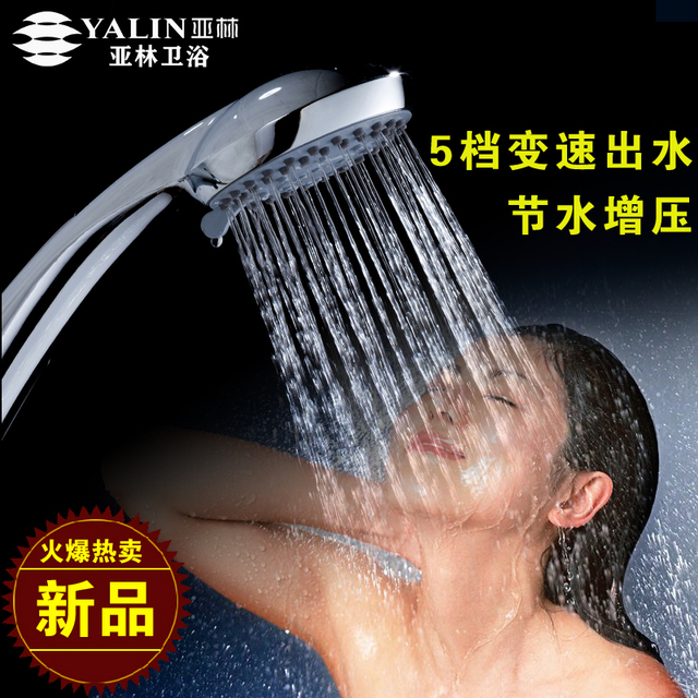 Shower nozzle copper hand-held water saving shower bathroom shower head