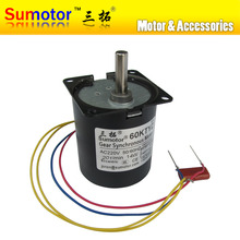 Buy 60KTYZ 20rpm Eccentric 14W 220 240V 50HZ 60HZ AC synchronous motor CW/CCW Smoke exhaust ventilator Pure copper coils low speed for $22.99 in AliExpress store