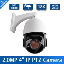 4'' mini 2.0MP HD 1080P High Speed Dome IP Camera PTZ Outdoor 18x optical Zoom Waterproof 6PCS IR 80M/264ft Onvif CloudLens View(China (Mainland))