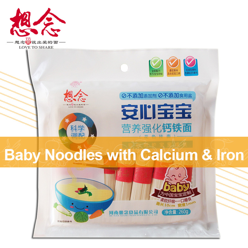 Nutritious Baby Food Child Noodles with Calcium&Iron Children Snacks XIANGNIAN Brand 1mm Dry Noodle China Imported Sanck Gifts(China (Mainland))