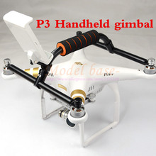 CNC Alloy P3 Handheld Gimbal Stabilizer for DJI Phantom 3 Professional Standard Advanced DJI Phantom 3 DIY RC FPV Accessories