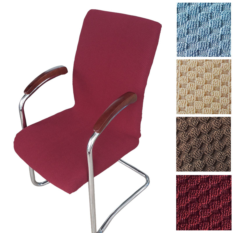 Dining Chair Office Computer Chair Cover One Piece Elastic