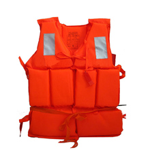 Professional Adult Working Life Jacket Foam Vest Survival Suit with Whistle Outdoor Water Sport Swimming Drifting Fishing(China (Mainland))