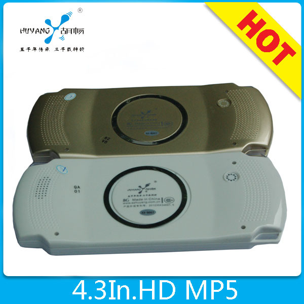 Fashion portable mp4 mp3 game player games download(China (Mainland))