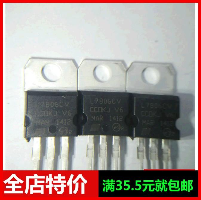 New L7806CV L7806 IC TO-220 IC 10--WHSDZ