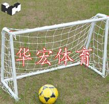 2016 Hot Sale Full Size  Football Soccer Goal Post Net Match Training Junior Polypropylene Fiber Net with Free Shipping