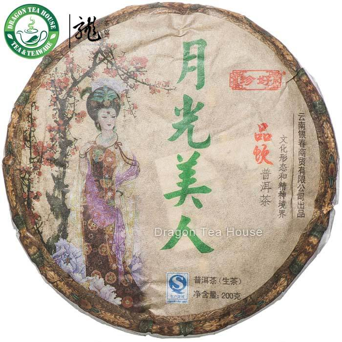 Beauty of Moonlight White Yunnan Puer Tea Cake 2012 Raw 200g