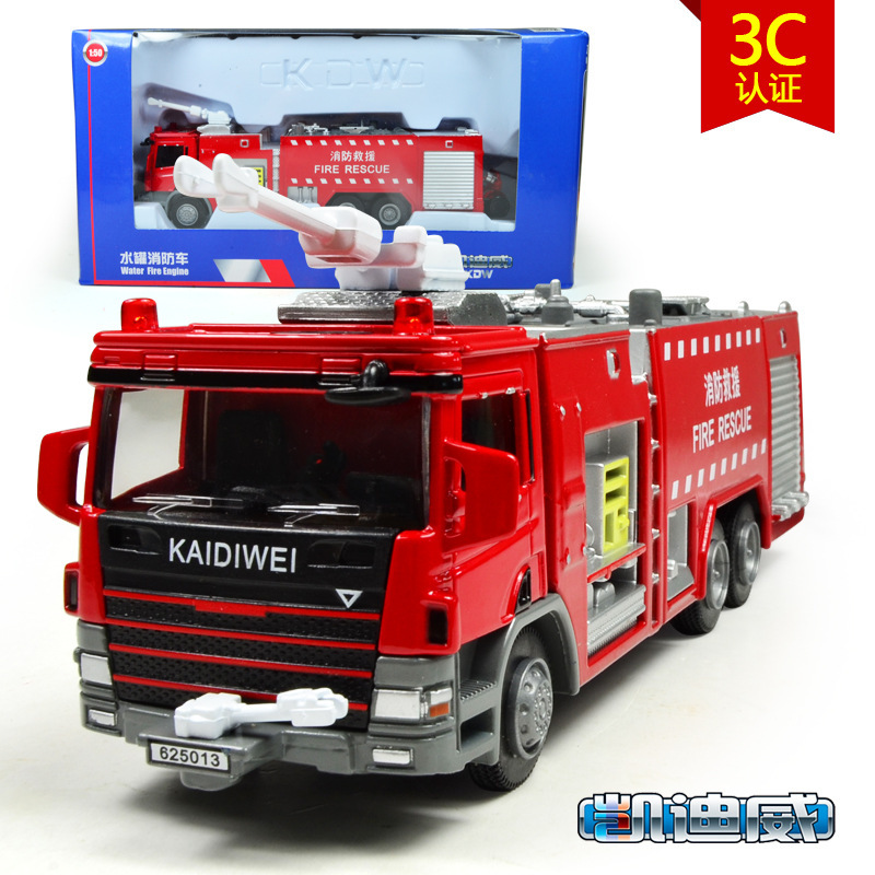 (3pcs/pack) KAIDIWEI 1/50 Scale Crash Water Tender Fire Engine Truck Diecast Metal Flashing Musical Pull Back Car Model Toy(China (Mainland))
