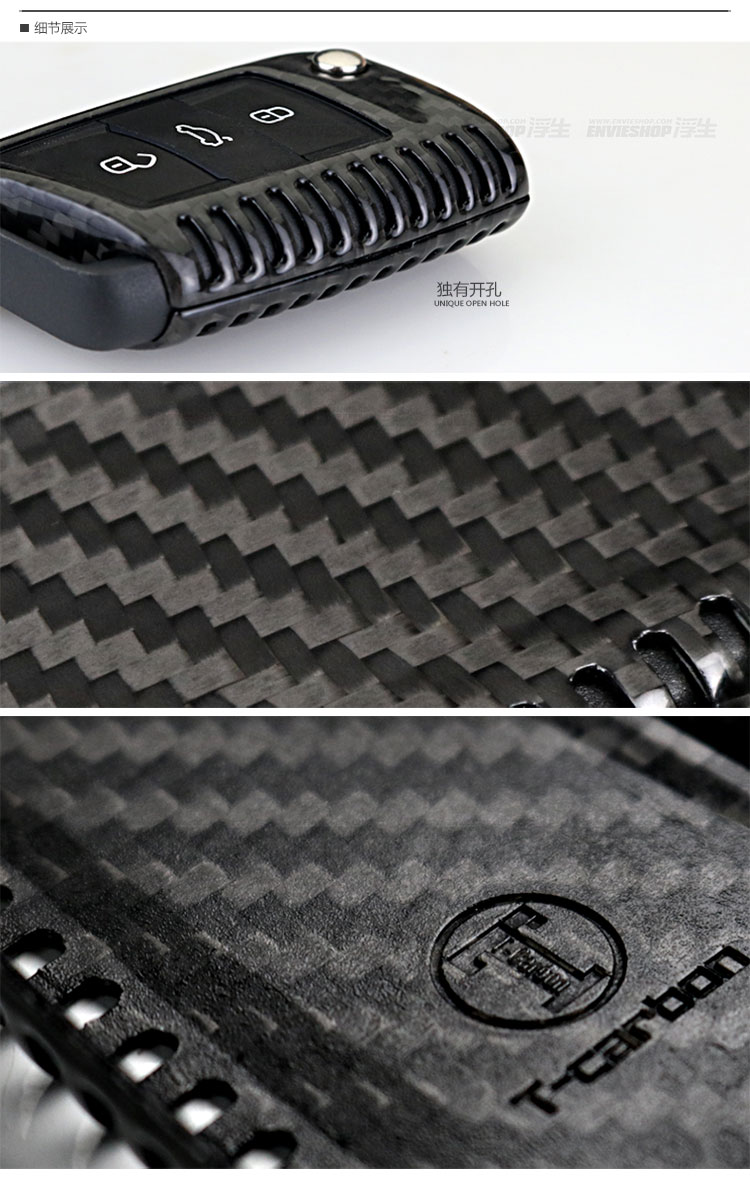 Black Dry 100% Genuine Real Pure Dry Carbon Fiber Refitting Car Styling CF T-Carbon Key Case Cover Decor Accessory for Skoda
