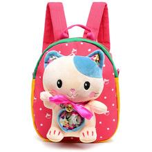 Школьные сумки  от Potalaka для Девочки, материал Хлопковая фабрика артикул 32432543306