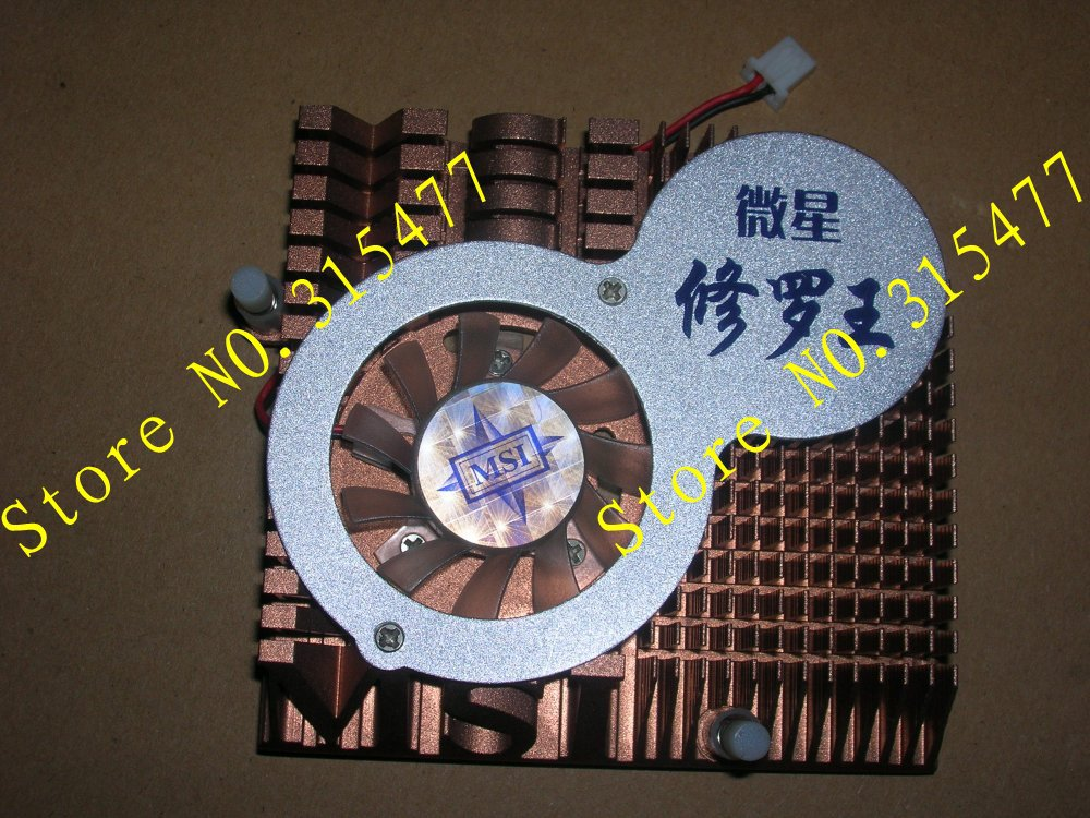 PC graphics card cooling fan for RX700SE-TD256E VGA cooler heatsink computer(China (Mainland))