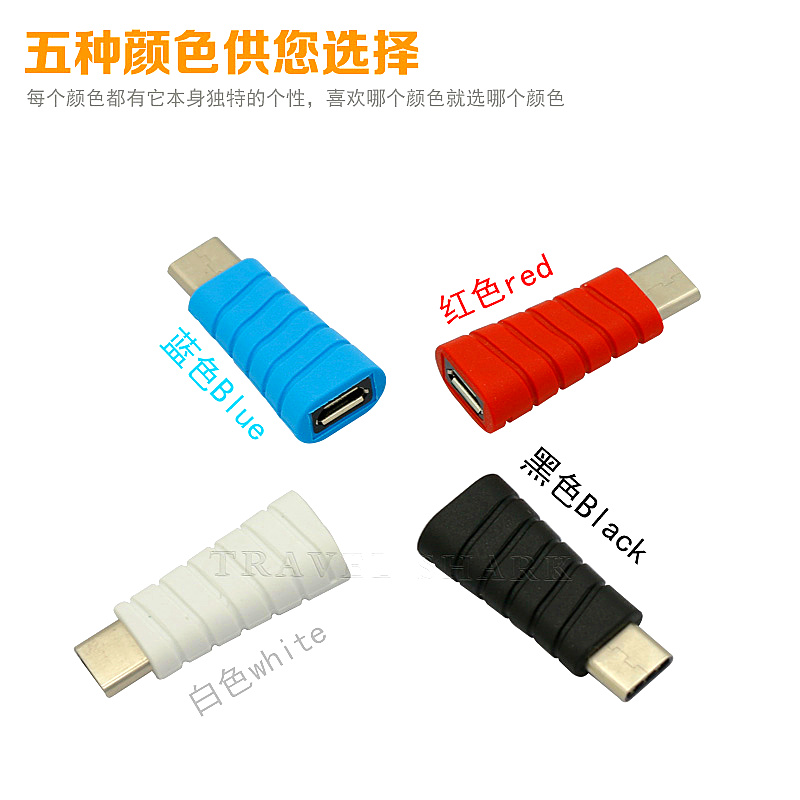 Colorful USB 3.1 Type C usb type c to usb Adapter Converter for Nokia N1 Pad, Letv Smartphone and Type-C 3.1 adapter(China (Mainland))