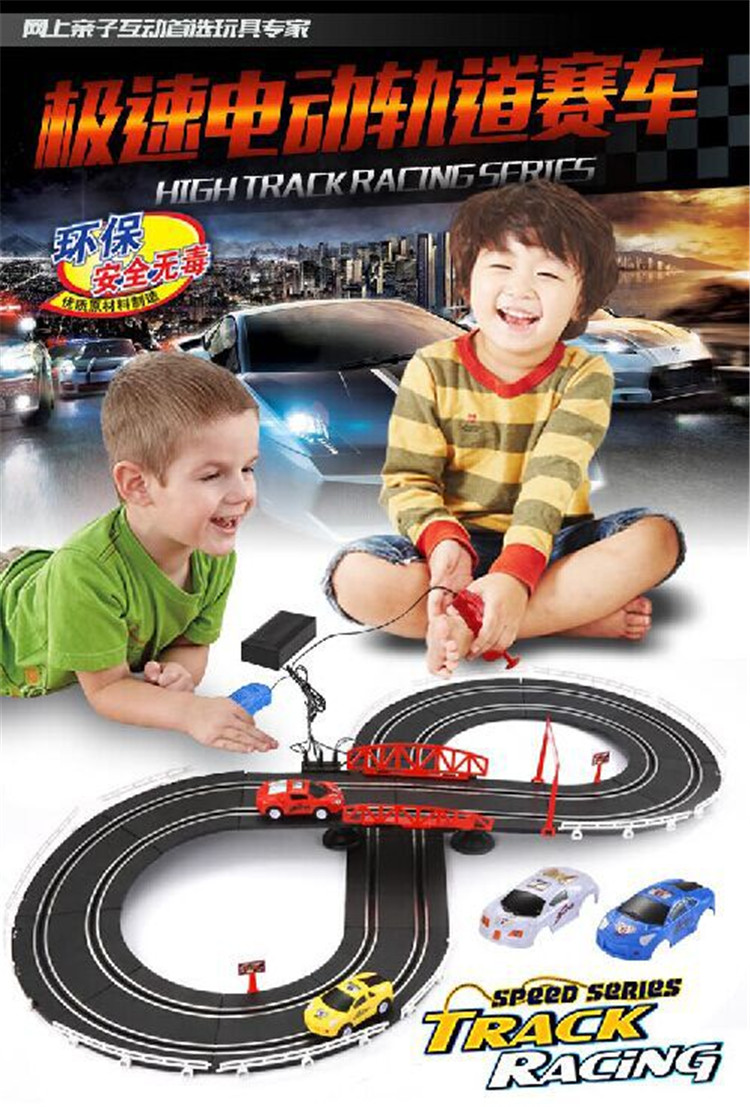 High speed track racing series children car toys electric rail road car slot hand generate rc birthday gift for boys brinquedos(China (Mainland))