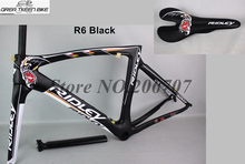 2016 full carbon production carbon road bike frame carbon bike all carbon production group sale many color can choose(China (Mainland))