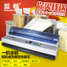 Free shipping anilox vacuum packaging machine vacuum sealing bag machine grain machine vacuum vacuum brick