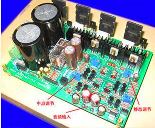 Free Shipping!!! M7- a single differential FET input / voltage constant current source load amplifier /Electronic Component(China (Mainland))