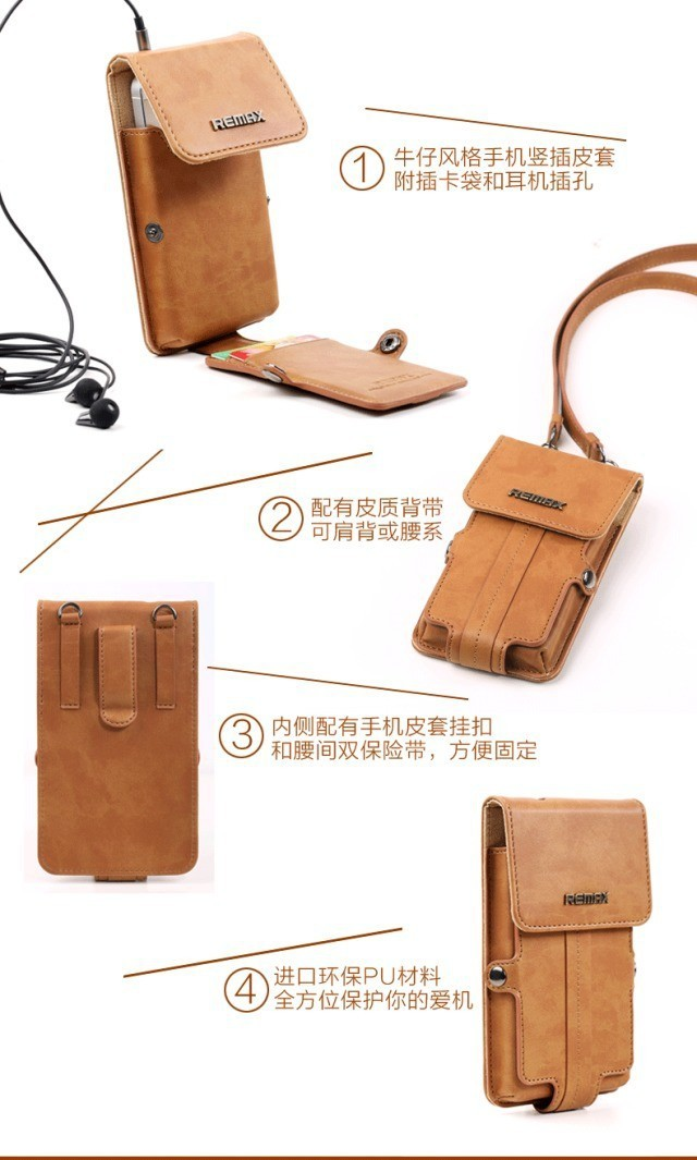 5.5 inch Universal Cell Phone Pouch Remax Pedestrian Series Multi PU Leather Wallet Case Belt Clip Holster Single-shoulder Bag