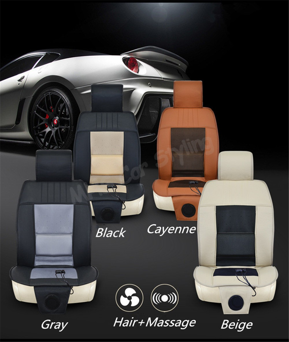 12V Cooling Car Seat Cover Single Cushion With Cool Air And Massage Function For Car series Car-Covers Styling