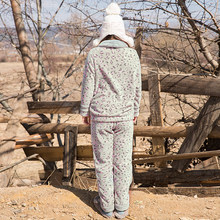 Song Riel thick winter flannel pajamas comfortable home sweet woman Leopard Suit hazy morning mist