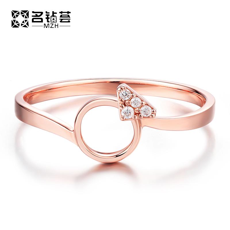 MZH 18K Gold And Diamond Wedding Ring For Women Natural Diamond 18K Solid Rose Gold Ring Romantic Diamond Jewelry CASR02415KA-3(China (Mainland))