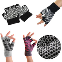 1 Pair Fashion Modern Design Yoga Half Fingers Fingerless Non Slip Grip Sticky Gloves Sports Exercise Equipment