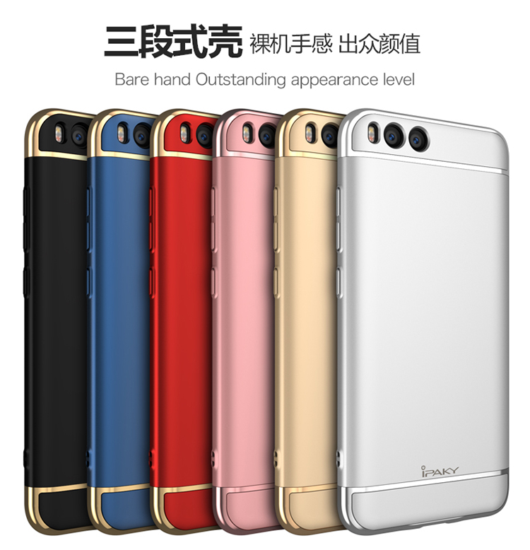 Luxury brand ipaky New back cover case for xiaomi mi 6 cases and covers for Mi6 original 3 in 1 shell accessories