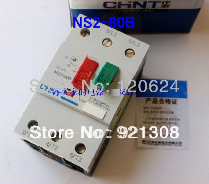 Фотография CHINT Motor protector NS2-80 25-40A motor starter Motor Circuit Breaker motor switch cheaper than S GV3 -ME80