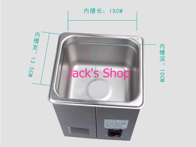 Jeken 2L обновлен цифровой мини-бытовые ультразвуковой очистки 110 В / 220 В для стекла ювелирных изделий с бриллиантами