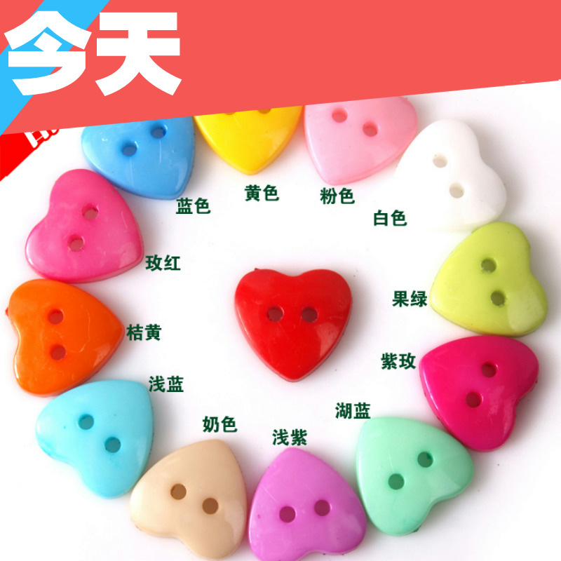 50Piece/Bag DIY Button Heart-Shaped Love Children's Clothing Materials Lace Ribbon Toy Accessories Buttons Model H05(China (Mainland))