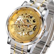 2016 New Fashion Men Steel Clock Brand Stylish Design Classic Mechanical Hand Wind Wrist Dress Skeleton Watch Gift(China (Mainland))