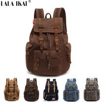 L-1039 new vintage zaino moda donna borsa a tracolla tela zaino multi-color leisure travel sacchetti di scuola zaini unisex(China (Mainland))