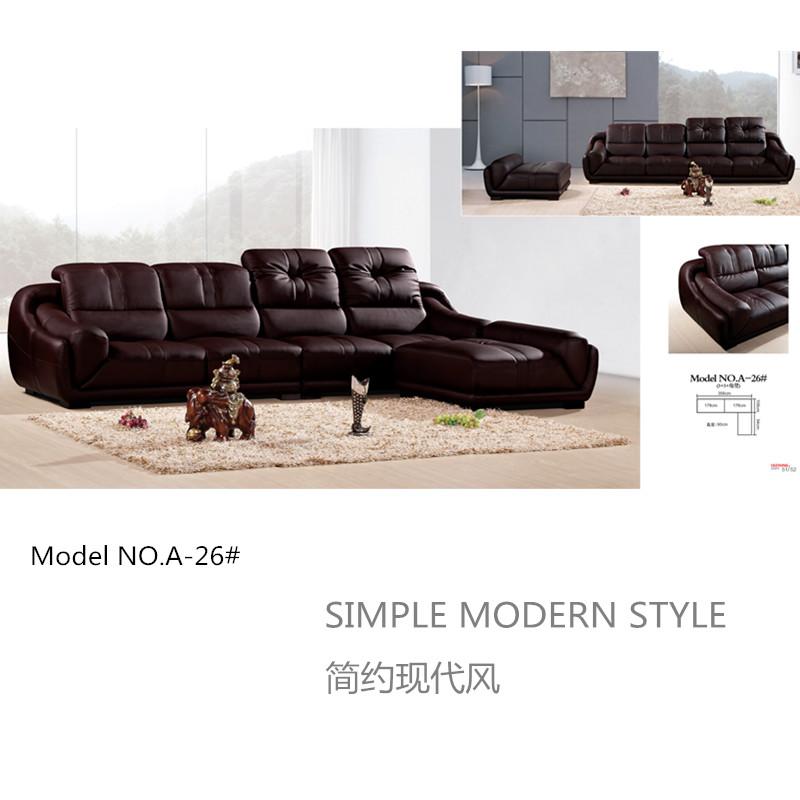 modern metal sofa legs