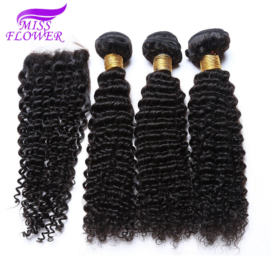 Beauty Queen Hair Products Peruvian Virgin Hair With Closure Peruvian Kinky Curly Hair Weave Bundles Human Hair With Closure
