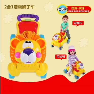 Free shipping 2015 New Baby Walker multifunctional music driver cycle Walkers twist vehicle deceleration wholesale toy gifts<br><br>Aliexpress