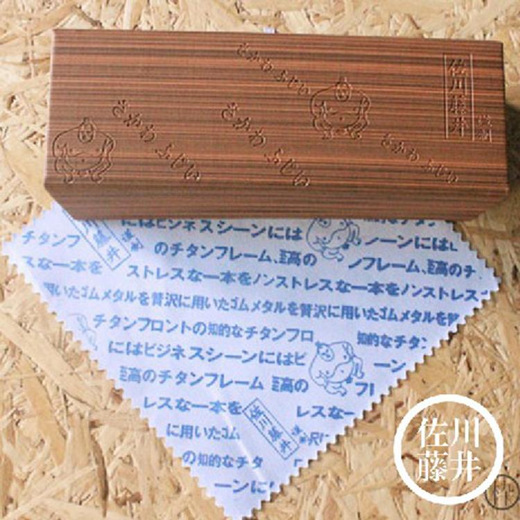 2015 Square Imitation Wood Grain Grade Glasses Ninety Eyes Post Counter Retro Wooden Sunglasses Box(China (Mainland))