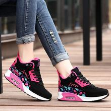 Invierno, además de terciopelo botas zapatos zapatos de ascensor zapatos casuales de las mujeres 2016 de invierno de algodón acolchado botas para la nieve mujer(China (Mainland))