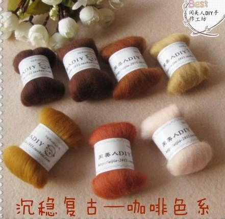 needlework DIY handmade wool felt poke fun materials imported Merino wool retro coffee color,10g/piece 14 piece/lot(China (Mainland))
