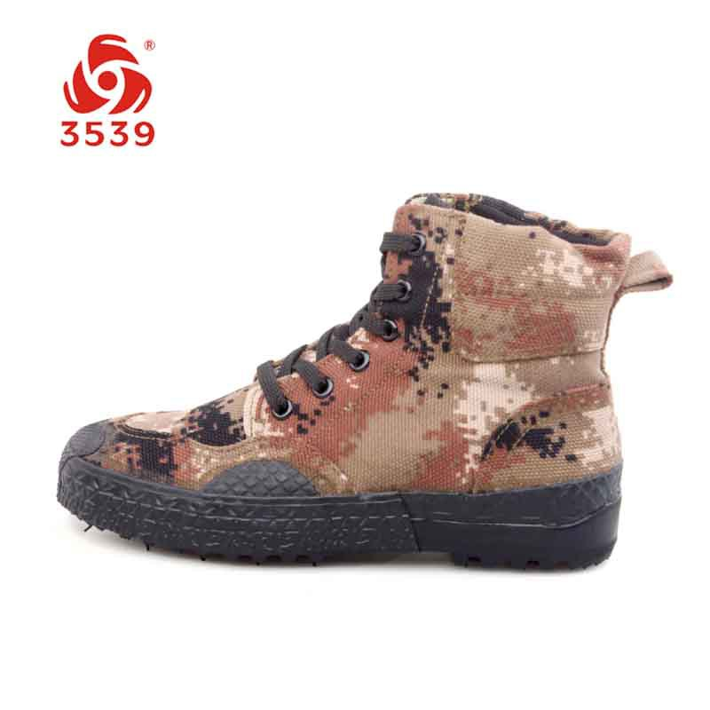 Keyconcept 3539 new Chinese People's Liberation Army training shoes / outdoor shoes Sandy Desert(China (Mainland))