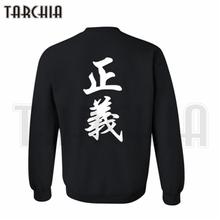 TARCHIA Free Shipping hoodies sweatshirt personalized Double sided print man coat casual parental survetement one piece marine