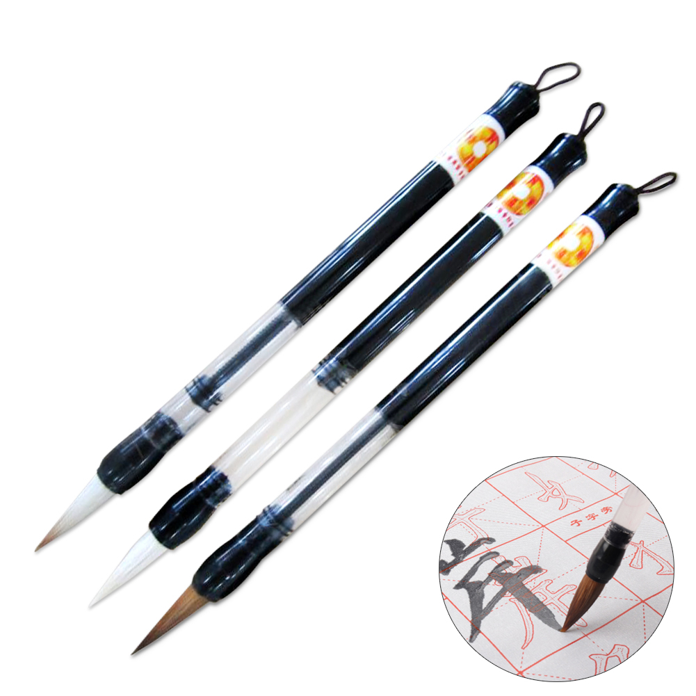 Where could I buy some Chinese Brushes?