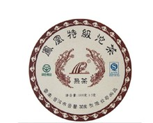 Lose money savor price  free shipping Chinese yunnan Puerh Puer red black tea diet tea health Ripe Organic tea old trees