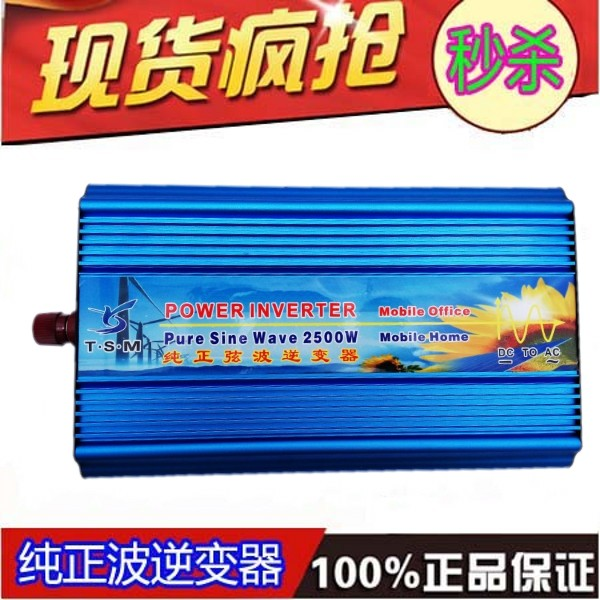2500W power invertor,DC 12V to AC 100V for solar wind battery home electricity inverter(China (Mainland))