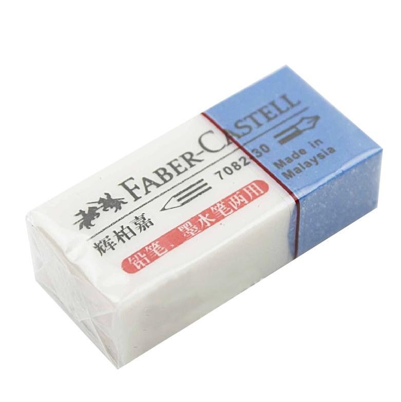 Germany Faber-Castell Eraser 7082-30 Ink Eraser Ink and Pencil Eraser Art Eraser 10PCS