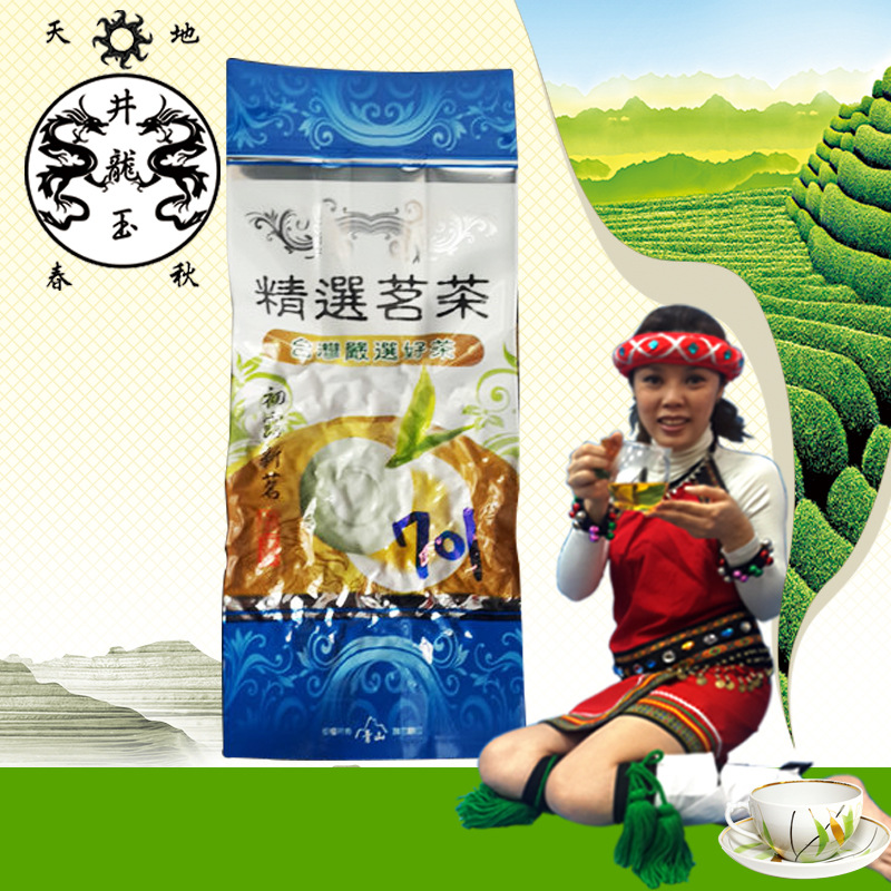 Professional wholesale boutique oolong tea bags used students spring seasons imported extra oolong tea gifts(China (Mainland))