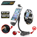 180 degree rotating car phone Charger holder for the iPhone 6 iPhone 5 USB Car Holder
