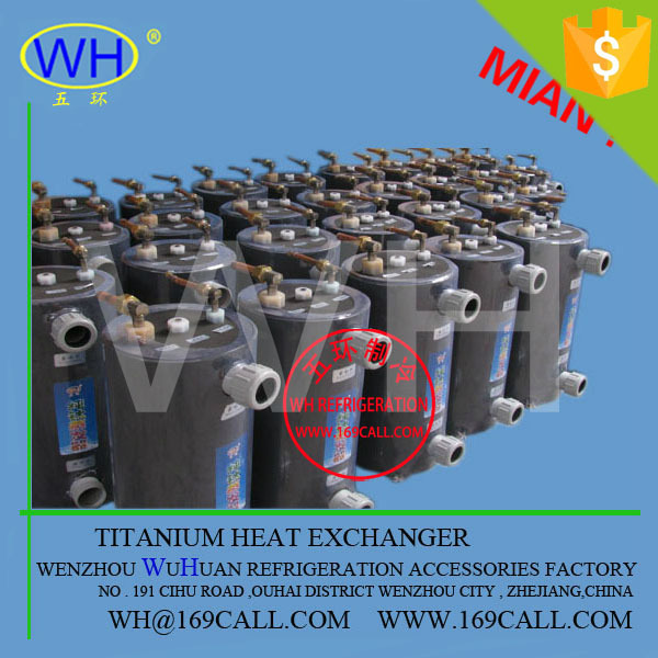 4.0HP High quality corrosion resistant aquarium heat exchanger for heating and cooling (WHC-4.0DL)(China (Mainland))
