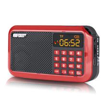 S – 309 portable card speaker, mini stereo radio loud music mp3 players